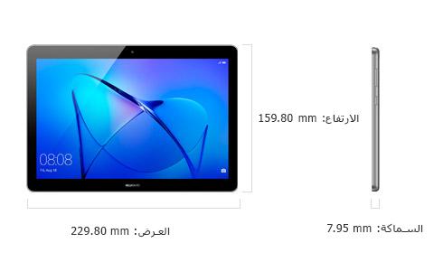 مصر Huawei Huawei Mediapad T3 10 مواصفات
