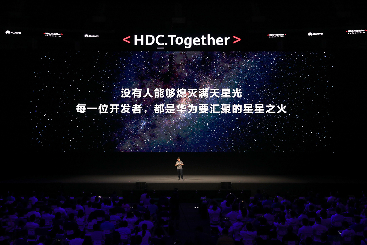 Huawei Announces New Developer Technologies Capable of Smarter All-Scenario Experiences