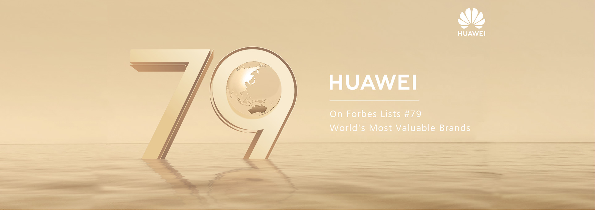 76c149148 انضم إلينا On Forbes Lists #79 World's Most Valuable Brands ...