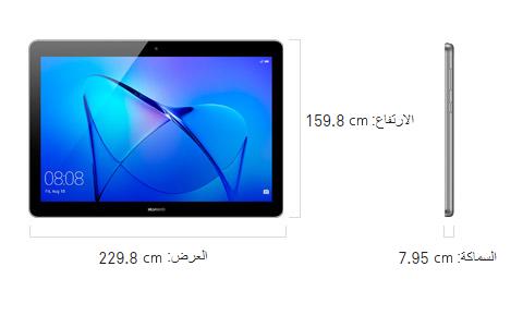 HUAWEI MediaPad T3 10 المواصفات   HUAWEI Oman-ar