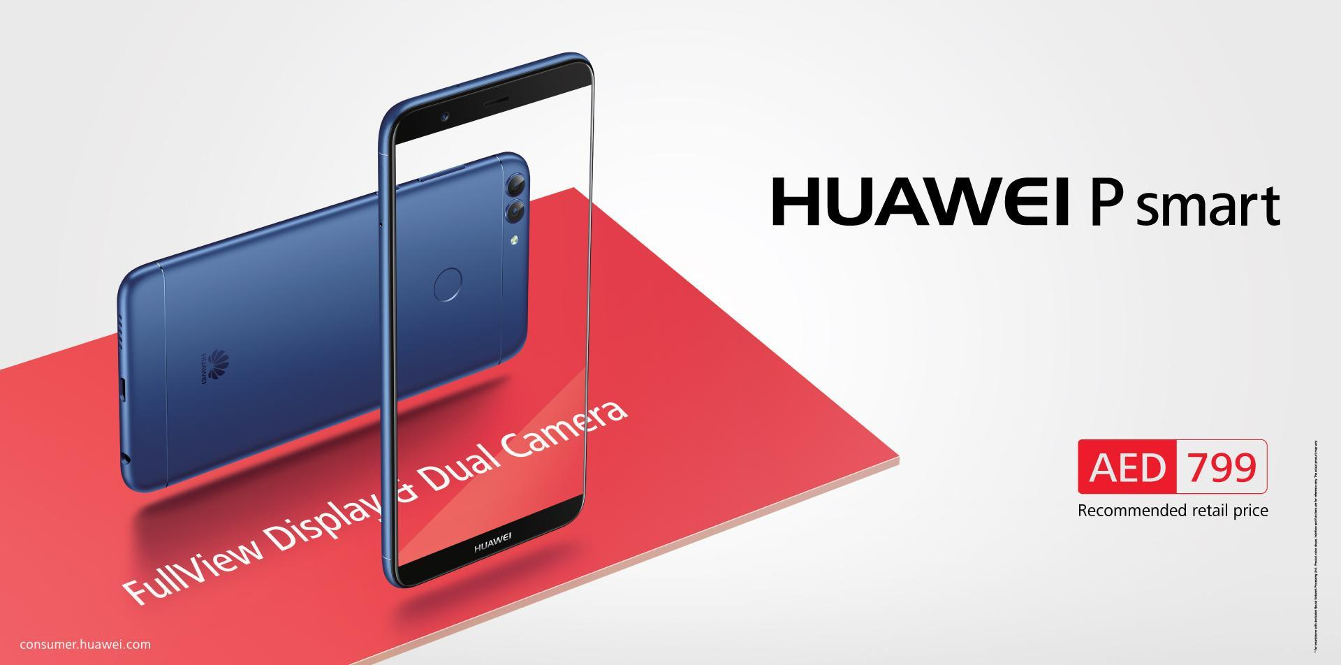 huawei p smart background