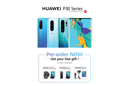 Pre-order HUAWEI P30 Series and Rewrite the Rules of Photography