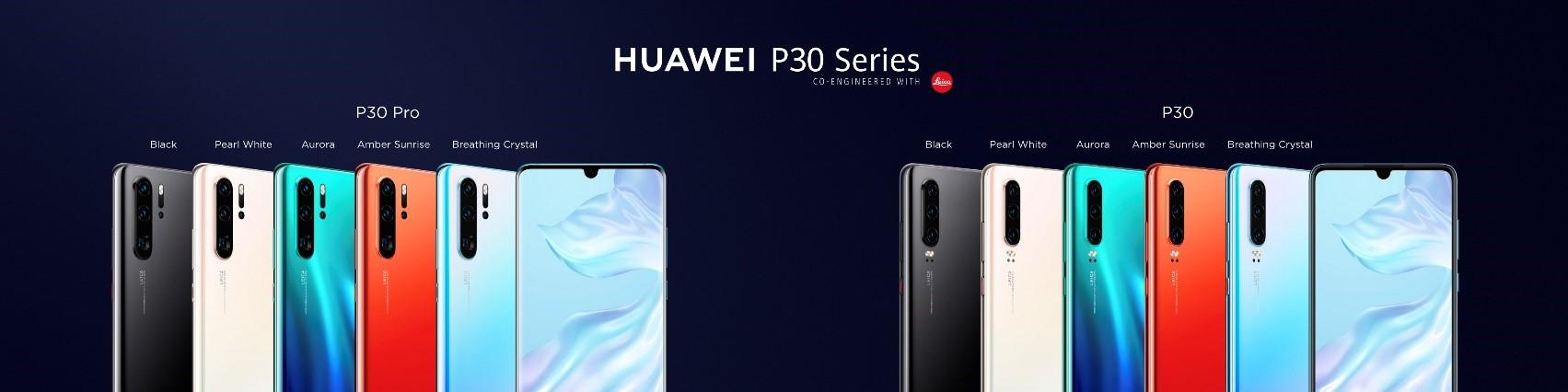 Huawei P30 Pro مواصفات وسعر 7agat Online