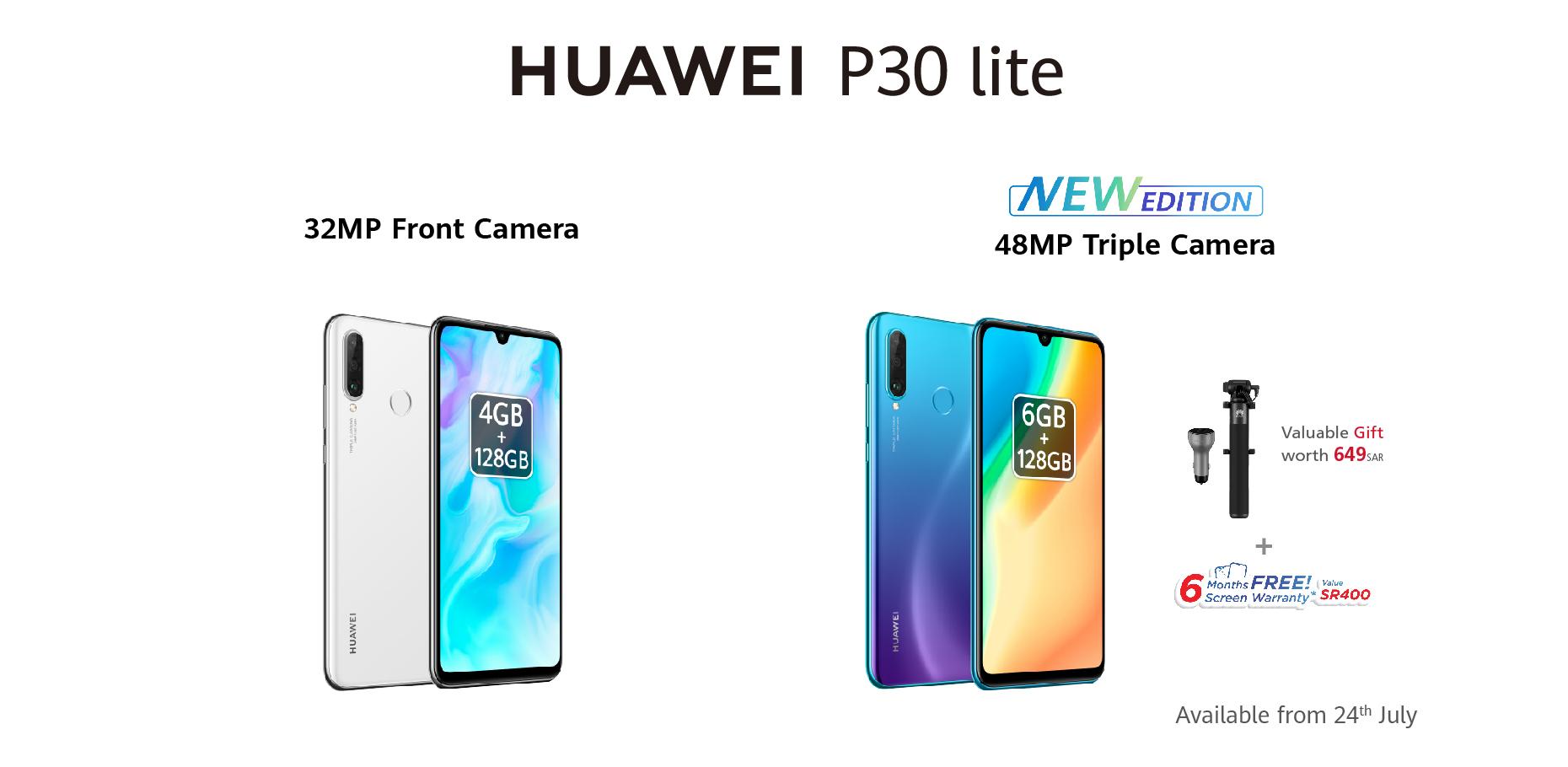 HUAWEI P30 lite, 3D Curved Glass Design, 3D Selfie Camera   HUAWEI KSA