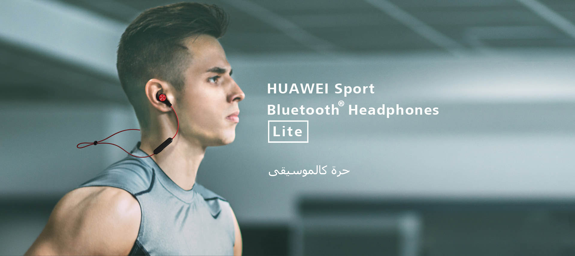 Sport Headphones Lite
