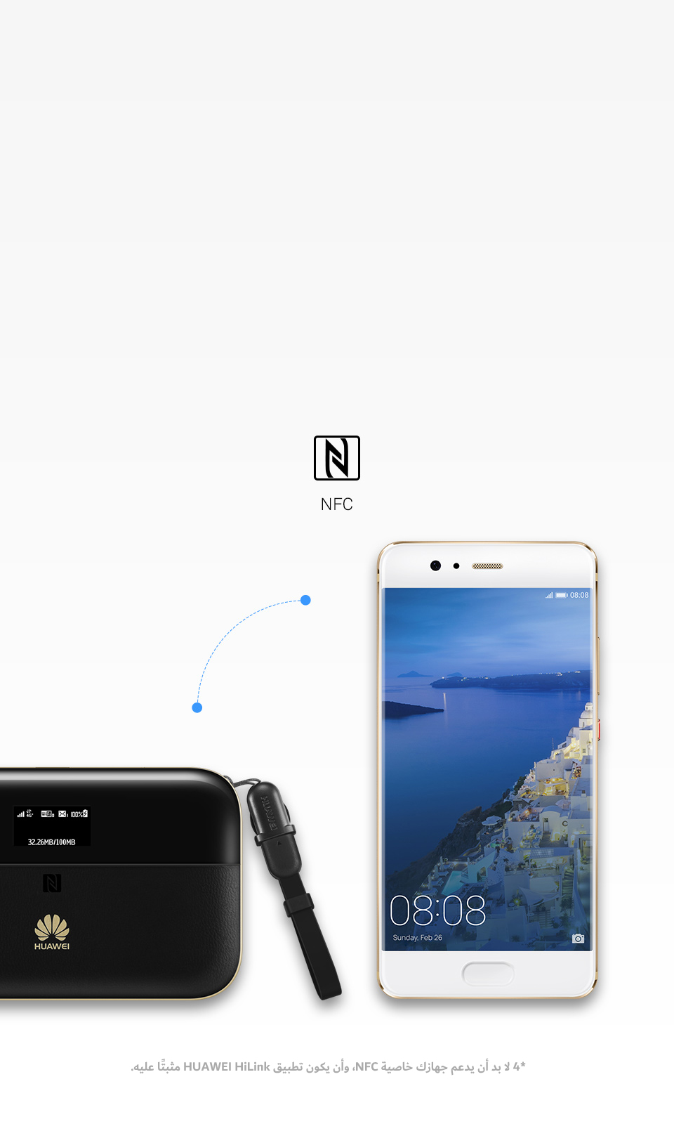 اتصال بالشبكة اللاسلكية مع تمكين خاصية NFC بلمسة واحدة فقط