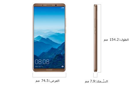 84475944f HUAWEI Mate 10 Pro | هاتف اندرويد | هواوي السعودية