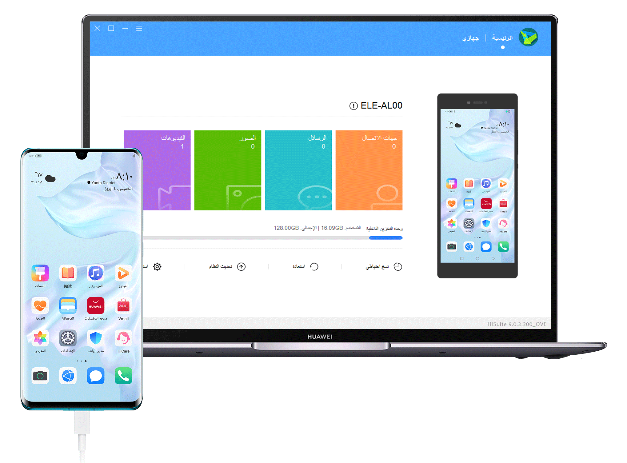 احدث اجهزة سامسونج 2021 Phone Electronic Products Electronics