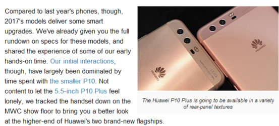 Phone Arena: HUAWEI P10 Plus: taking a closer look at this stylish dual-camera flagship