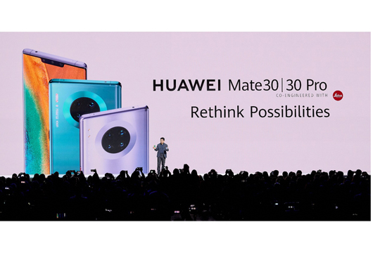 Rethinking Digital Lifestyle with HUAWEI Mobile Services on HUAWEI Mate 30 Series