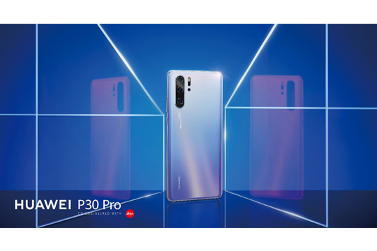 Huawei Wins Two TechRadar Mobile Choice Consumer Awards:  Best Camera Phone and Best Value Smartphone 2019