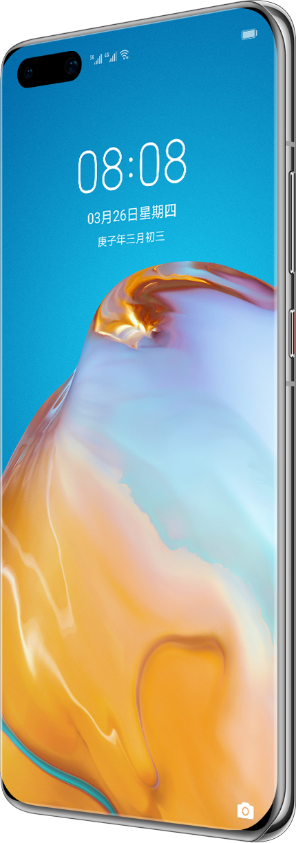HUAWEI P40 Pro Sliver Front