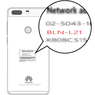 How to find out the model?】 - HUAWEI Support - HUAWEI