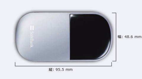 Pocket WiFi SoftBank C01HW