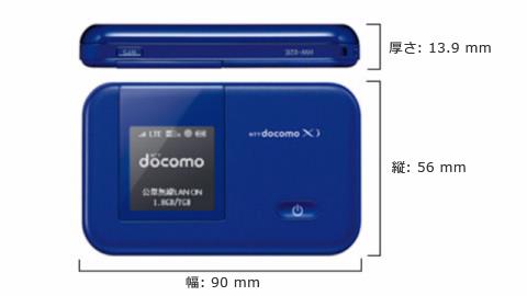 SoftBank 005HW