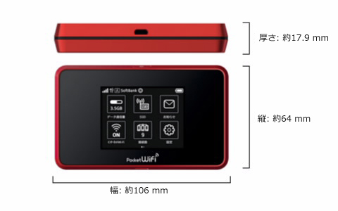 Pocket WiFi 504HW