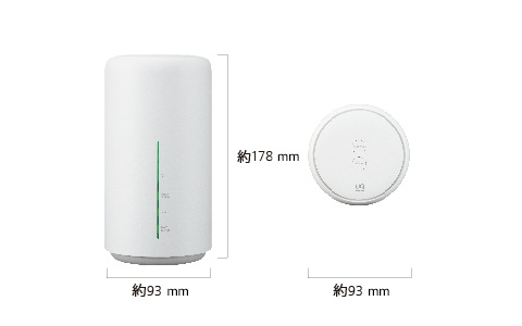 Speed Wi-Fi HOME L02_UQ