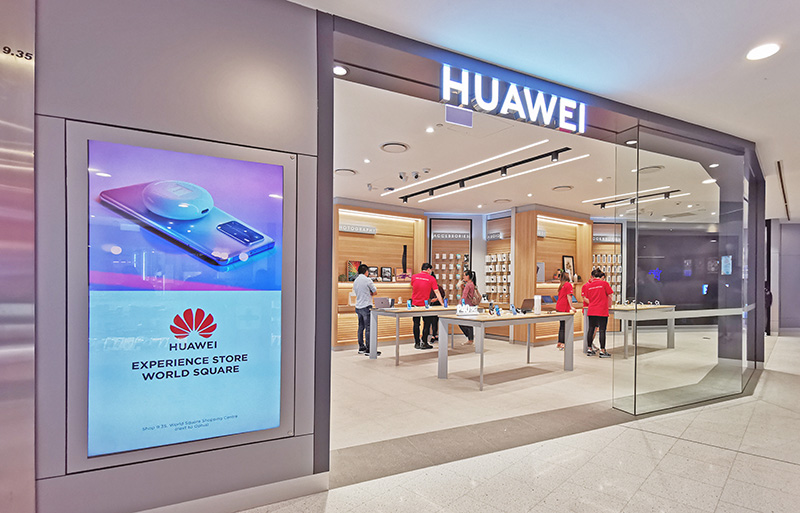 HUAWEI Store World Square