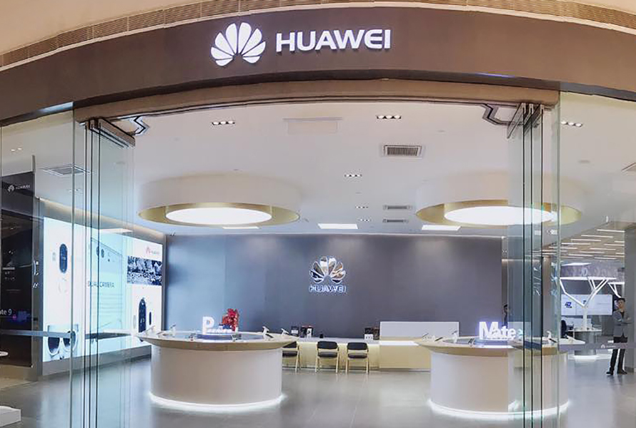 Huawei Experience Store (Pavilion Elite)