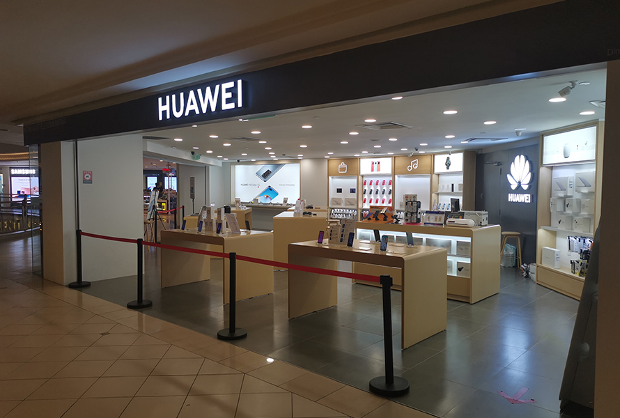 Huawei Experience Store (Mid Valley)