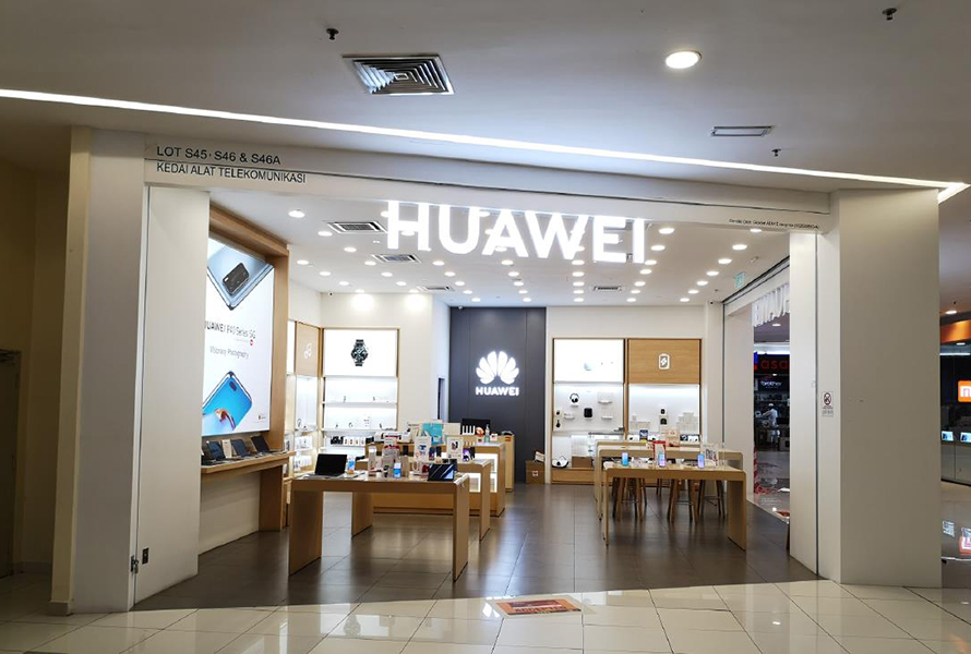 Huawei Experience Store (Setapak Central)