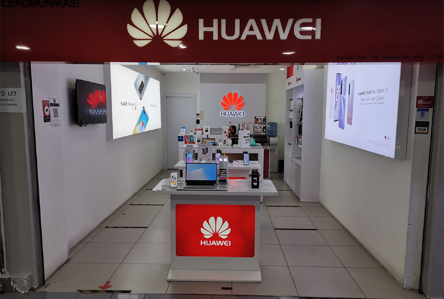 Huawei Experience Store (Pertama Complex)