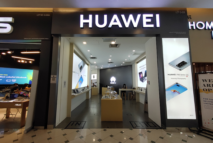 Huawei Experience Store (Plaza Lowyat - Ground Floor)