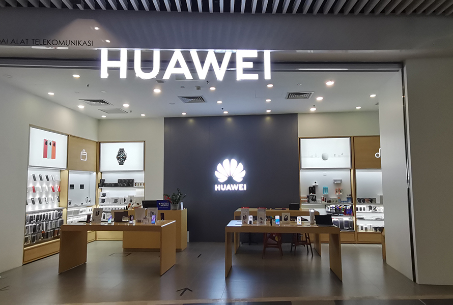 Huawei Experience Store (KL Eco City)