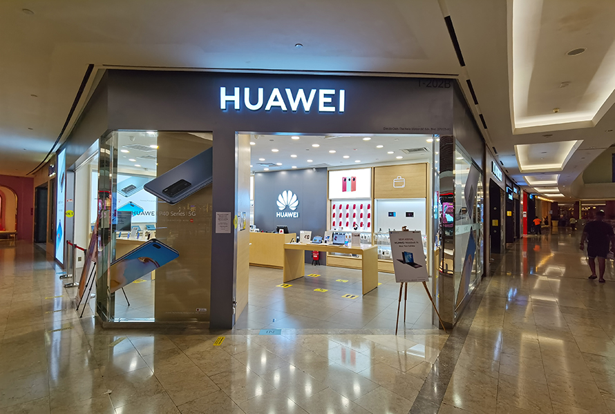 Huawei Experience Store (The Gardens Mall)