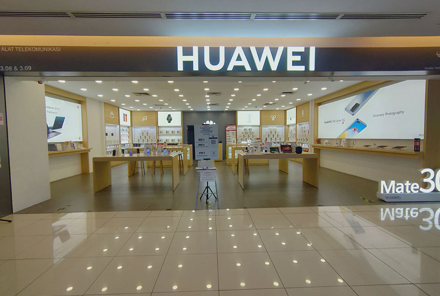 Huawei Experience Store (KB MALL)