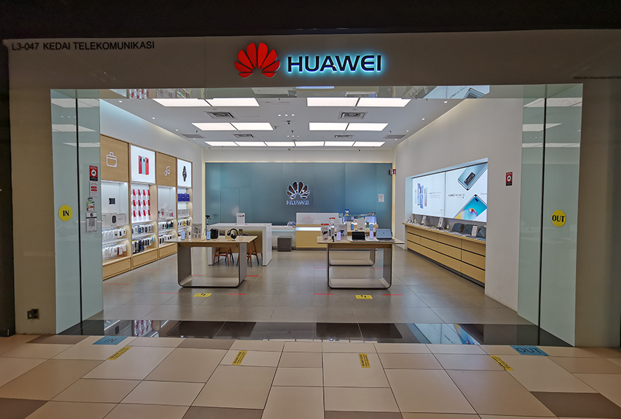 Huawei Experience Store (MyTOWN Shopping Centre)