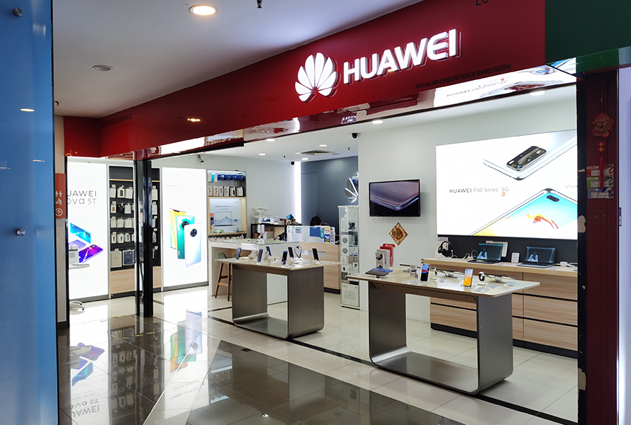Huawei Experience Store (Cheras Leisure Mall)