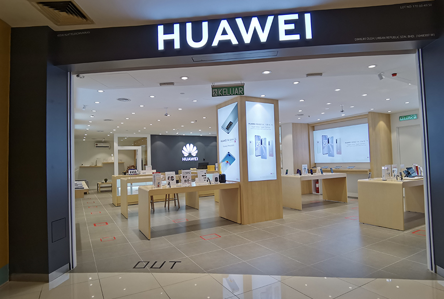 Huawei Experience Store (Gurney Plaza)