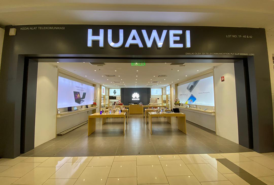 Huawei Experience Store (Kulim Central)