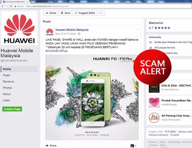 Facebook Scam Alert Notice