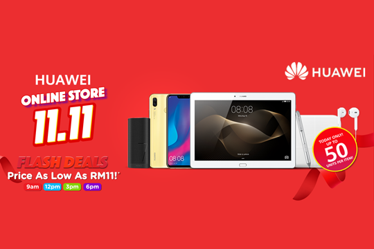Huawei Online Store Double 11