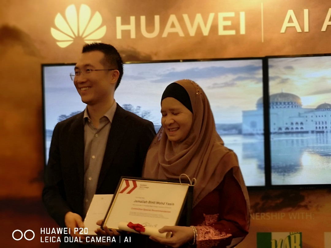 "HUAWEI's ""AI as the Eyes"" CSR Campaign"
