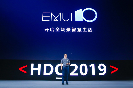 Huawei Launches EMUI10 to Enable Smart Life in All Scenarios