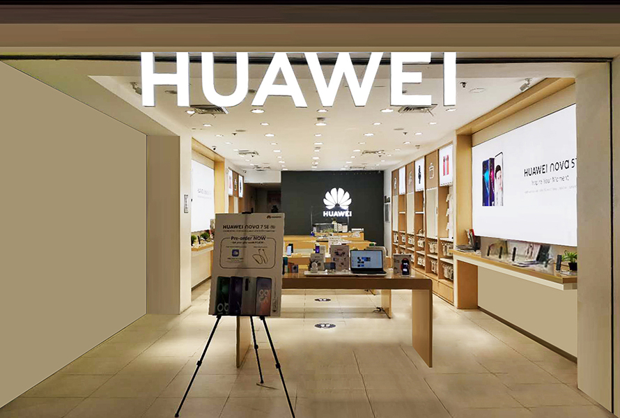Huawei Experience Store (SM Megamall)
