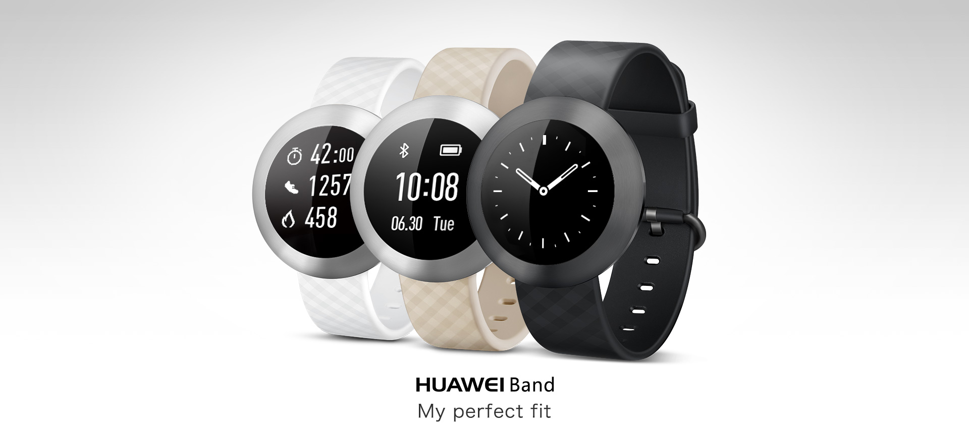 HUAWEI Band Wearables | HUAWEI Philippines