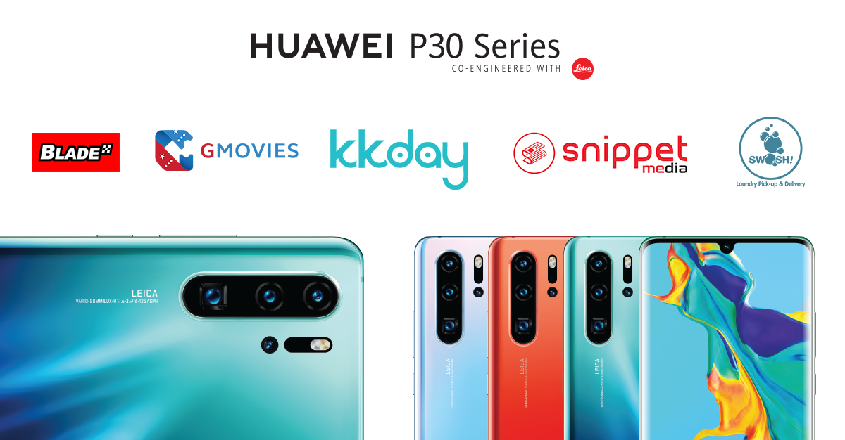 Surprise Gifts from HUAWEI P30 Series Partners