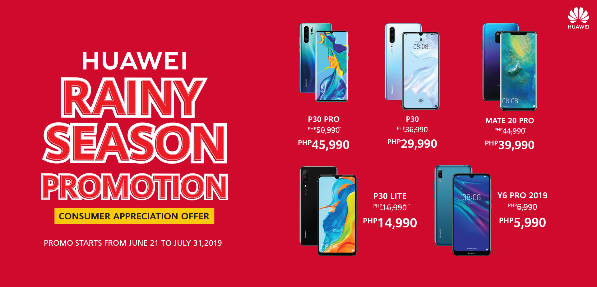 Huawei Rainy Season Promotion