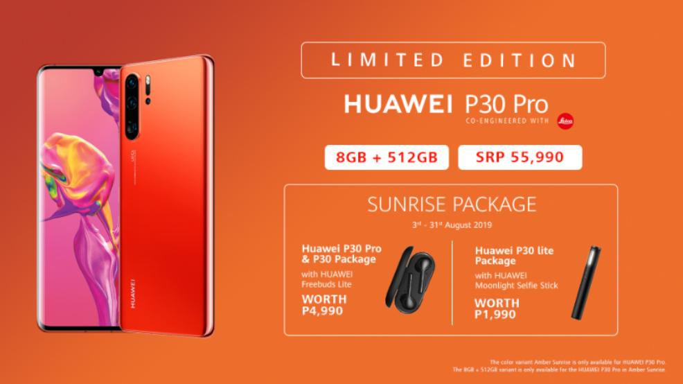 LIMITED EDITION HUAWEI P30 Pro AMBER SUNRISE (8 GB RAM + 512