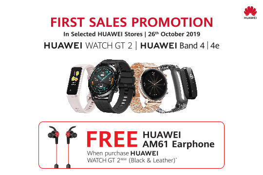 First Sales Promotion for  HUAWEI WATCH GT 2 in Selected Huawei Stores on 26-Oct 2019