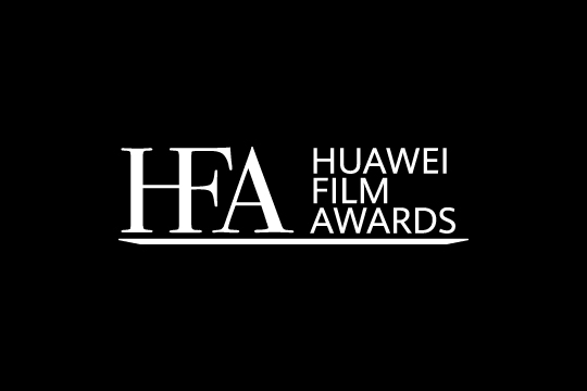 Huawei Introduces Film Awards For Budding Smartphone Filmmakers