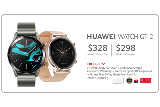 Celebrate 2020 with the launch of new HUAWEI WATCH GT 2 designs on 11 January and receive an exclusive gift bundle worth S$209