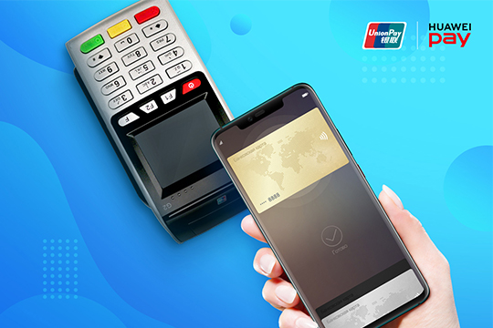 Huawei and UnionPay Jointly Launch Huawei Pay in Russia