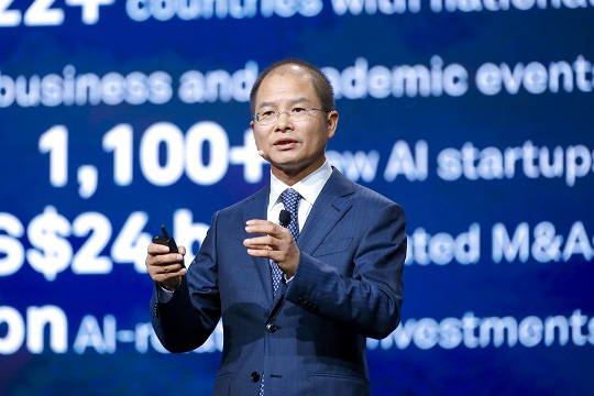 Huawei connect: Huawei releases AI strategy and Full-Stack, All-Scenario AI portfolio