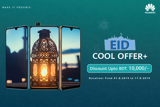 Huawei's exciting Eid offer in Bangladesh
