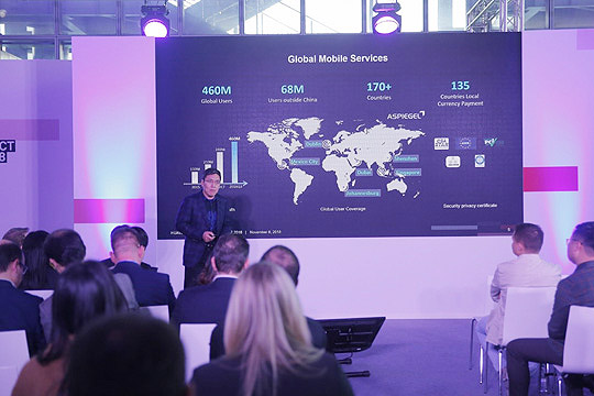 Huawei Eco-Connect Europe 2018: Partners taking centre stage Flagship event celebrates expansion of Huawei's partner ecosystem focusing on user experience